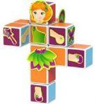 Építőjátékok gyerekeknek - Magicube hercegnő készlet
