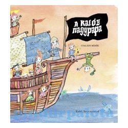 Mesekönyvek gyerekeknek - A kalóz nagypapa