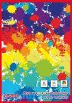 Színes papírok - Herlitz színes papír 20 80 g A4