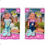 Játékbabák - Műanyag babák - Evi Love animal farm