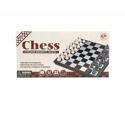 Logikus gondolkodás fejlesztő játékok - Logikai játékok - Készségfejlesztők - Sakk