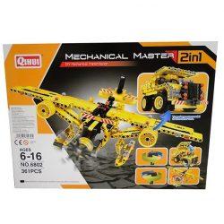 Építőjátékok gyerekeknek - Műanyagból - Építőjáték Mechanical Master 2 in 1 Repülő és Billencs