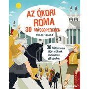 Mesekönyvek - Az ókori Róma 30 másodpercben