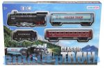 Játékvonatok - Vonatkészletek - Klasszikus vonatkészlet gőzmozdonnyal