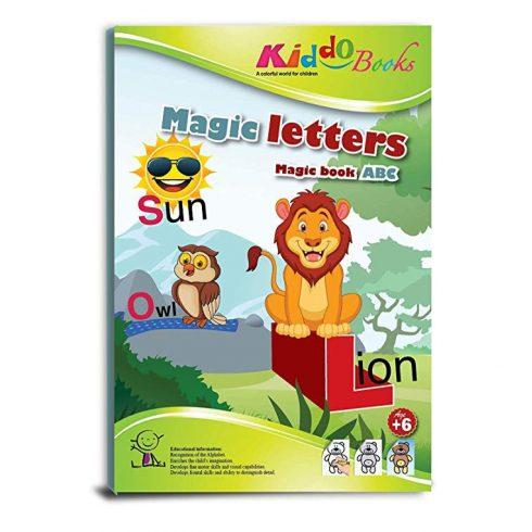 Iskolaelőkészítés - Kaparós foglalkoztató füzet, varázs színező az ABC betűivel Kiddo