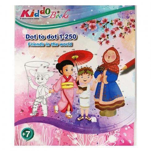 Foglalkoztató füzetek - Számos színező - A világ kultúrái Kiddo