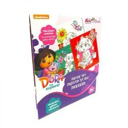 Foglalkoztató füzetek - Dóra a felfedező, Színező glitteres matricákkal, Kiddo Books