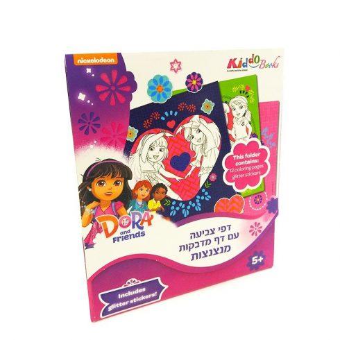 Foglalkoztató füzetek - Dóra és Barátai, Színező Glitteres matricákkal, Kiddo Books