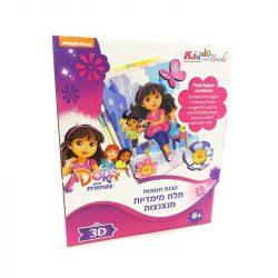 Foglalkoztató füzetek - Dóra és Barátai 3D Képkészítő 7008 Kiddo Books
