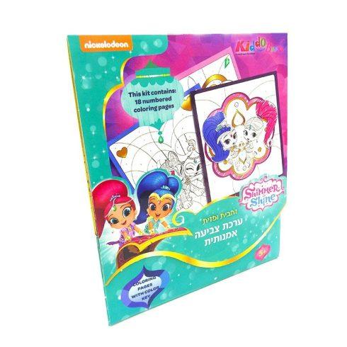 Foglalkoztató füzetek - Shimmer & Shine, Szám szerinti színező