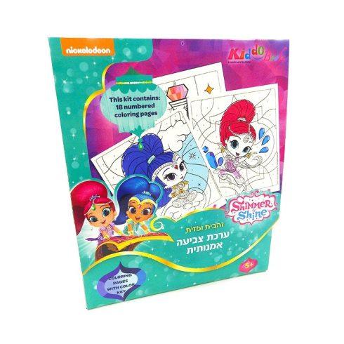 Foglalkoztató füzetek - Shimmer & Shine, Szám szerinti színező, Kiddo