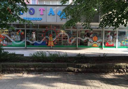 Pindur Palota Játékbolt és Játszóház Újpest